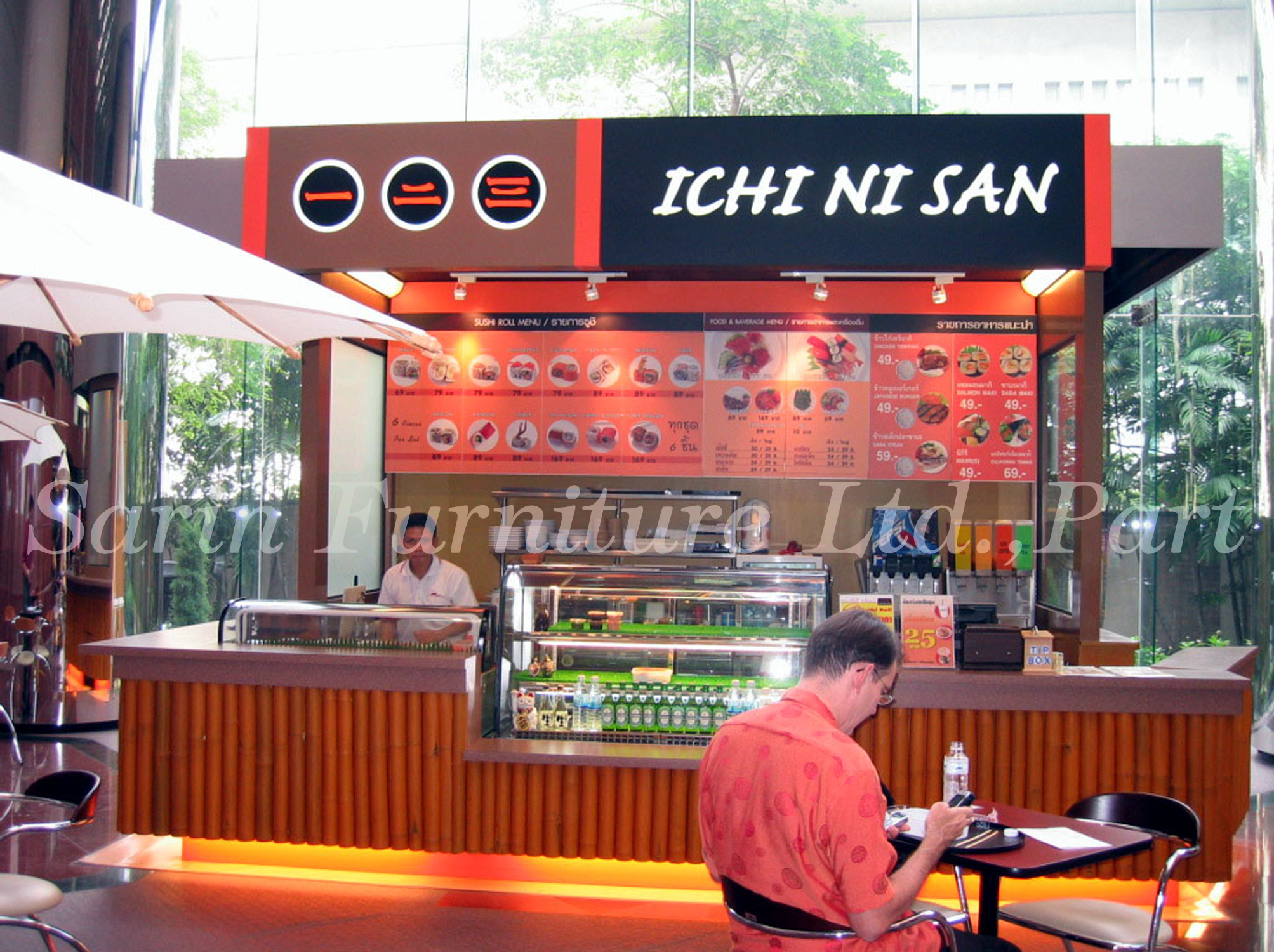ร้านซูชิ ICHI NI SAN
