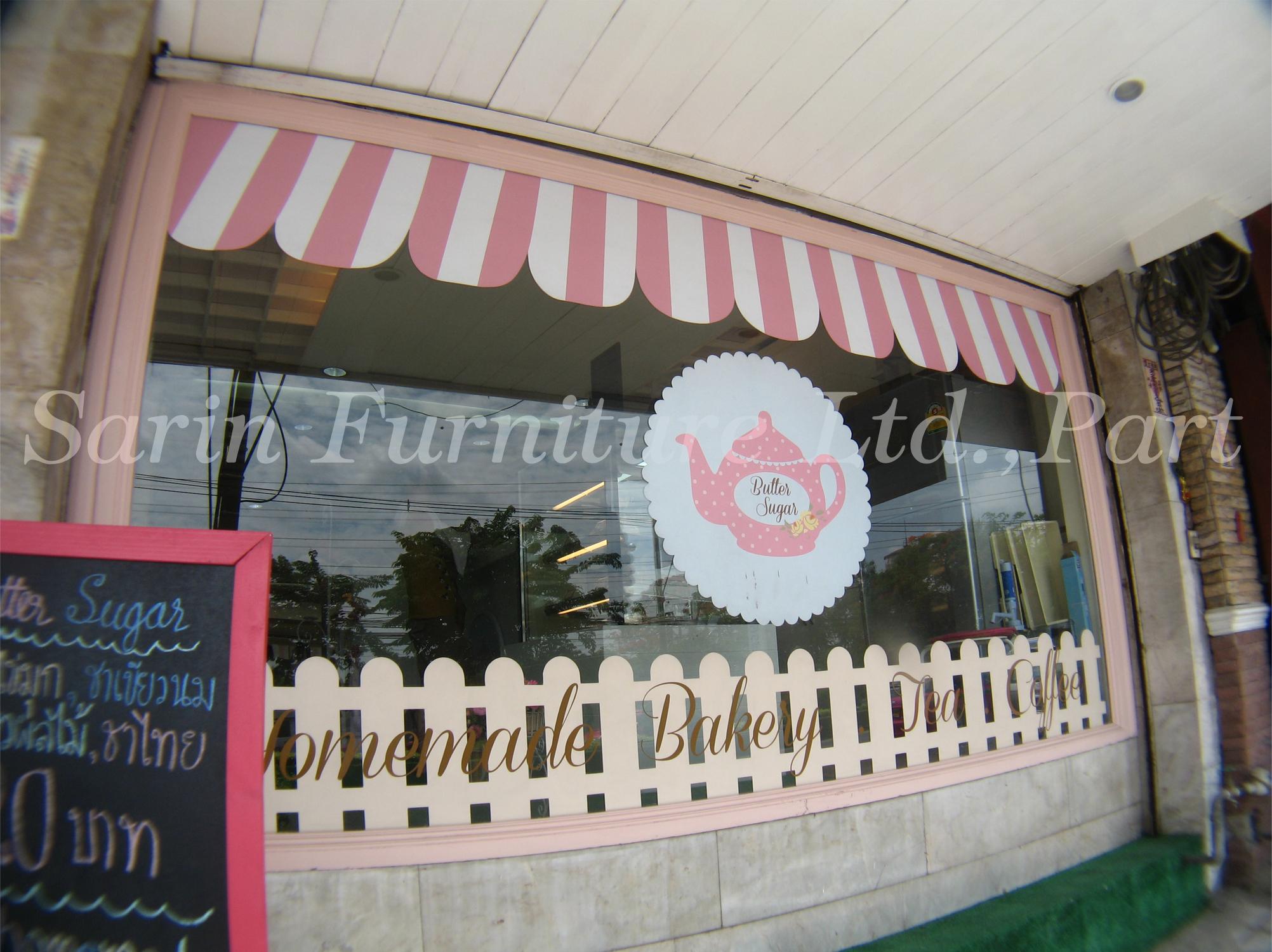 ร้าน Butter Sugar พัฒนาการ 64